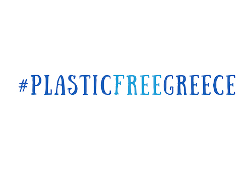 Plastic Free Greece