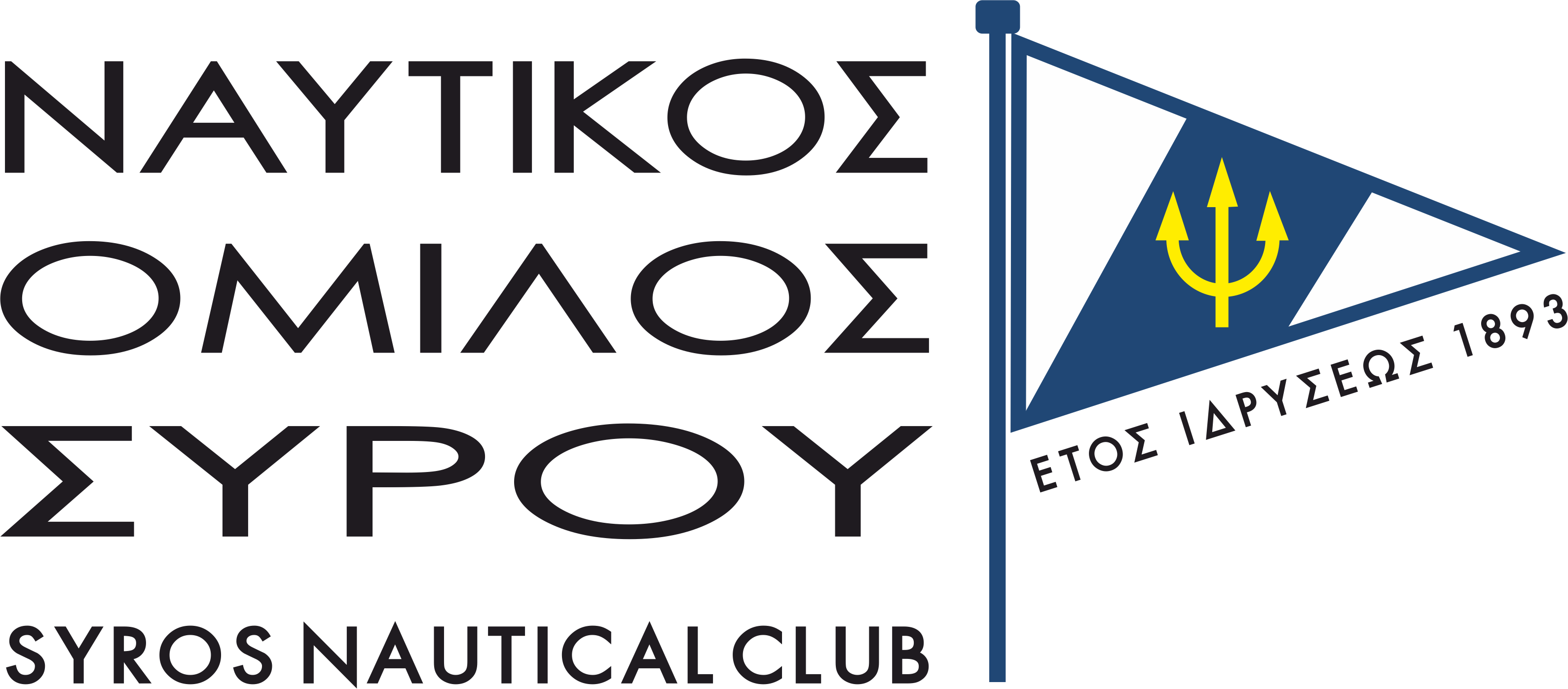 Syros Nautical Club