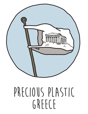 Precious Plastic Greece