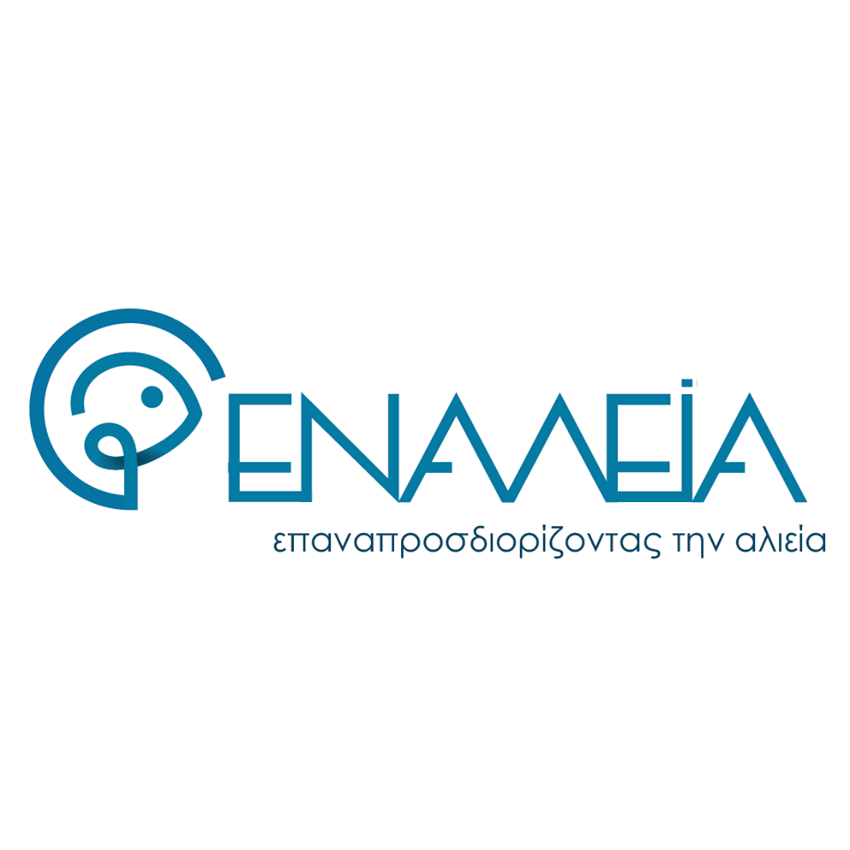 Enaleia