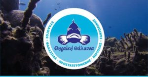 Theran Sea Association